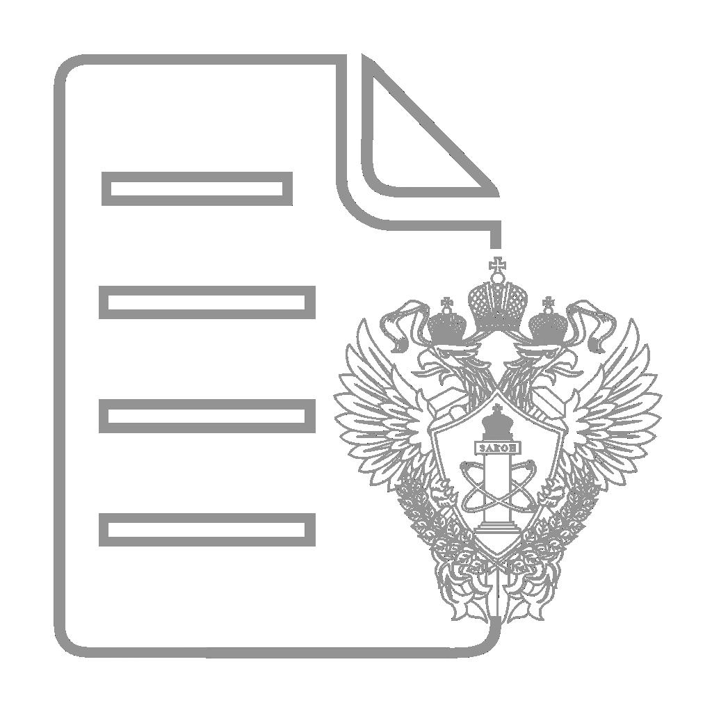 Лицензии РОСТЕХНАДЗОР